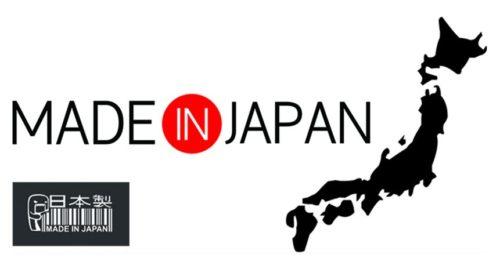 Mua hàng Nhật xách tay online là sự đánh đổi